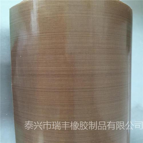 特氟龙高温焊布